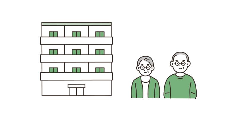 高齢者住宅・施設