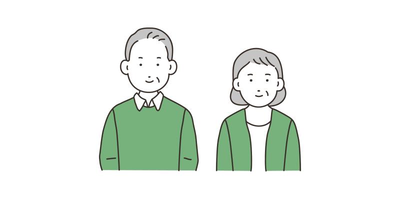 50代の夫婦