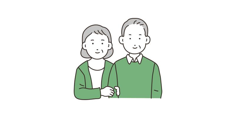 腕を組む夫婦