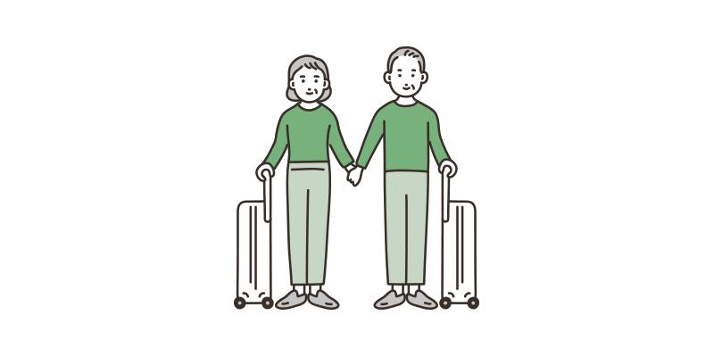 旅行する夫婦