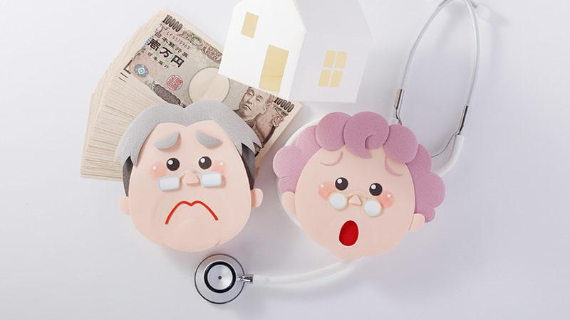 意識調査「8割以上が老後に不安」