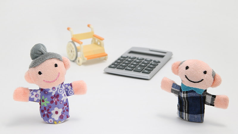 老後資金のシミュレーション