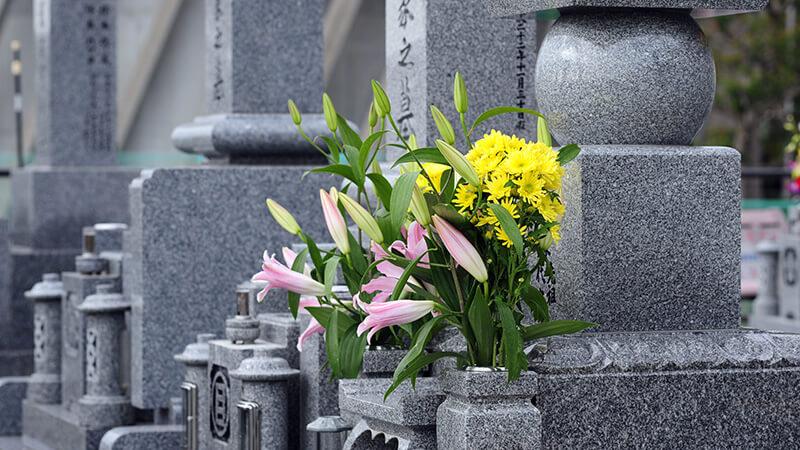 お墓の選び方と流れ