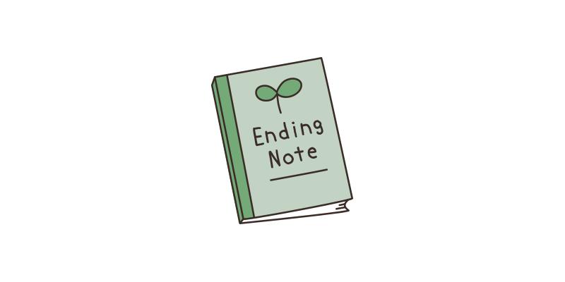 EndingNote
