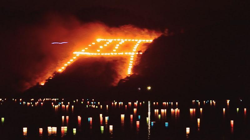 京都 大文字送り火と灯籠流し