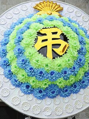弔事の花輪